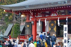 初詣大山阿夫利神社